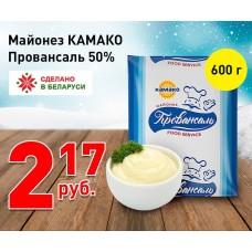 Майонез КАМАКО Провансаль 50% 600гр