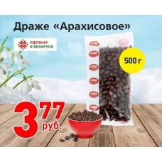 """Драже """"Арахисовое"""" 500гр"""