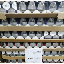 Набор бокалов для коньяка 250мл 6шт