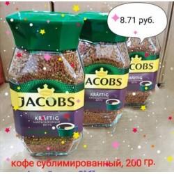 Кофе Jacobs сублимированный 200гр