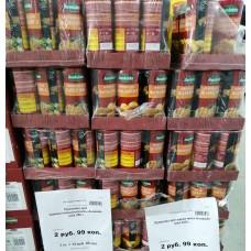 Приправа Avokado для мяса/рыбы туба 200гр
