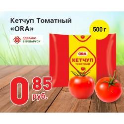 "Кетчуп томатный ""ORA"" 500гр"