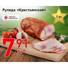 """Руляда """"Крестьянская"""""""