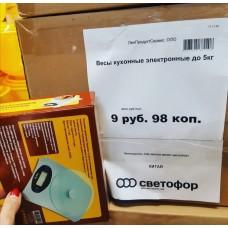 Весы кухонные электронные до 5 кг
