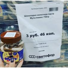 Шоколадно молочная паста мультимикс 750 гр