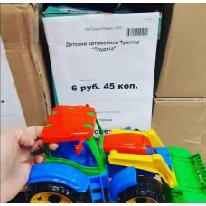 Детский автомобиль трактор трудяга