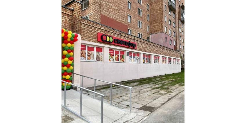 Открытие магазина Светофор в г. Минске