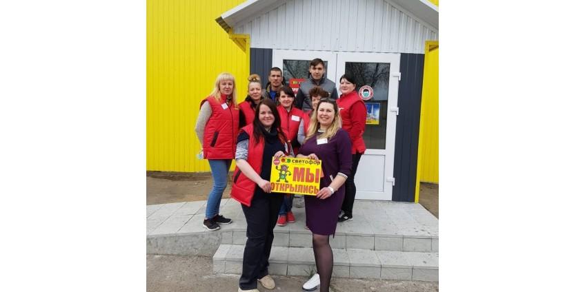 Открытие магазина Светофор в г. Витебск