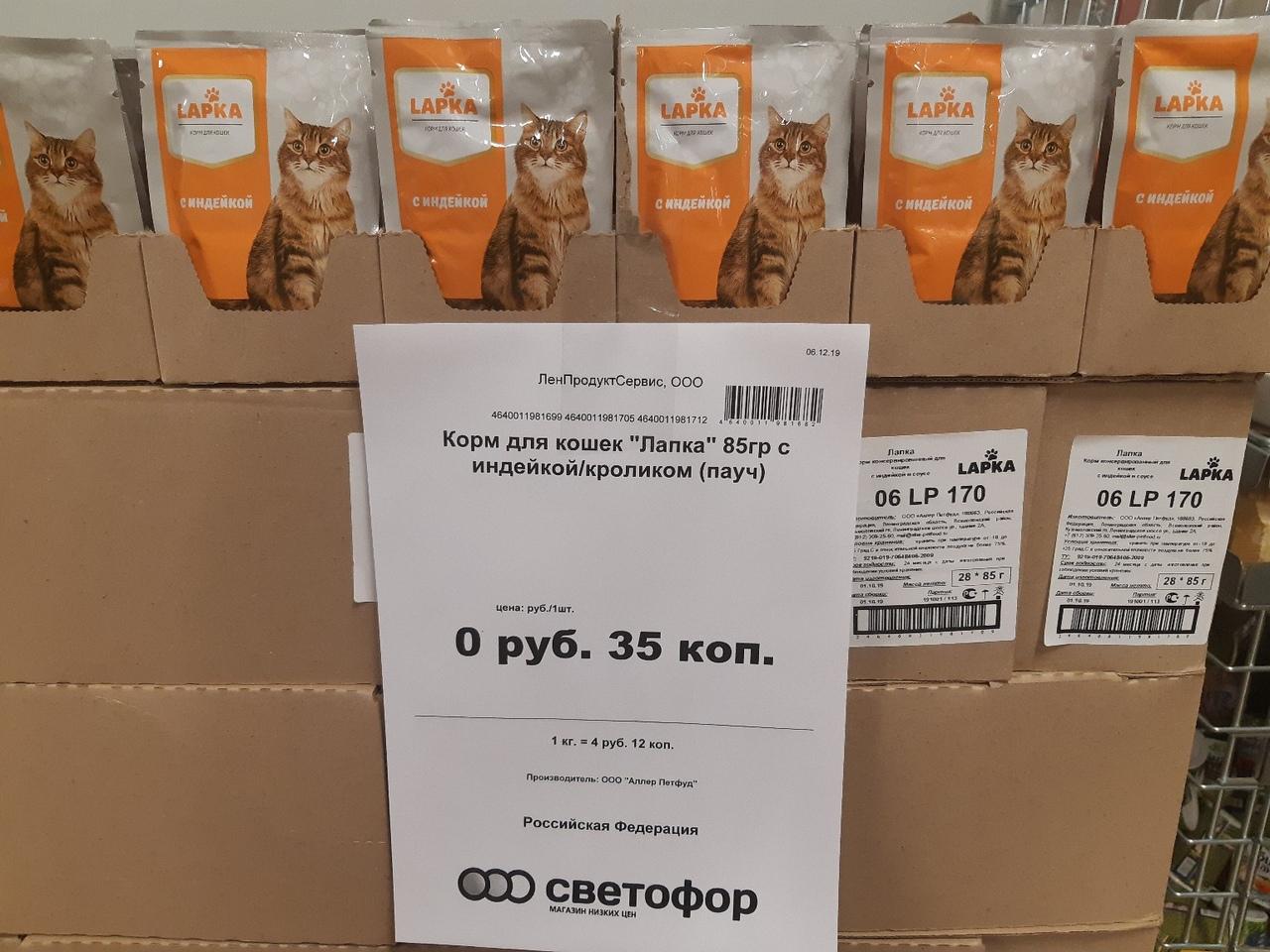 Акции и скидки в магазине Светофор